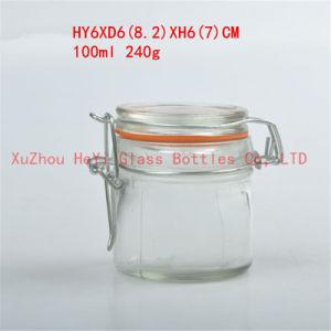 100ml Glass Food Jar Coffee Glass Sealing Jar