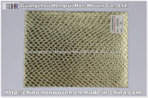 PP Spun-Bonded and Laminated Nonwoven Fabric (NO. KG005)