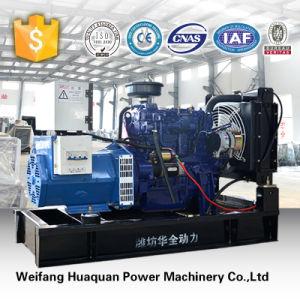 High Quailty and High Efficiency Yangchai 50kVA Diesel Generator