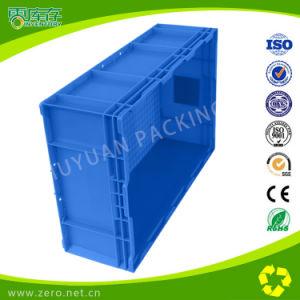 High Quality Plastic Turnover / Logistics Box pictures & photos