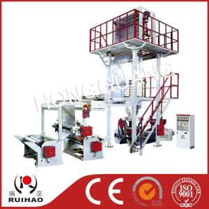 HD LDPE High Speed Film Blowing Machine pictures & photos