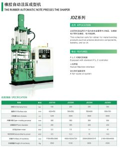 Rubber Auto Injection Hot-Pressing Machine (JDZ) pictures & photos
