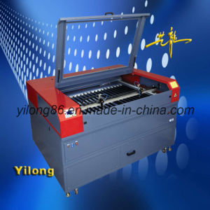 Laser Cutting Machine (BS-1490)