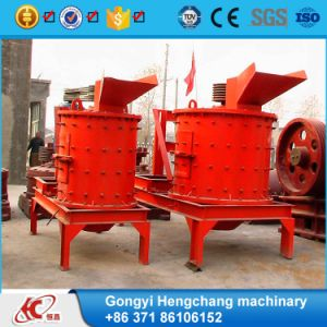 Glass Crusher Vertical Hammer Crusher with Fine Output Size pictures & photos