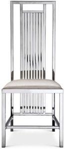 Chair (BM89)