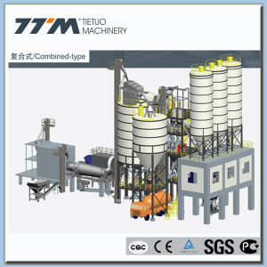 Dry Mortar Mixing Plant pictures & photos
