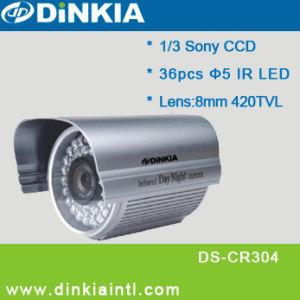 IR 30-50m CCTV Camera Outdoor Camera (DS-CR304)