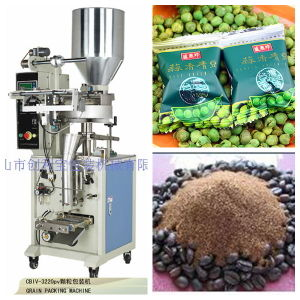 Sachet Vertical Packing Machine with Grain or Power (CB-388) pictures & photos