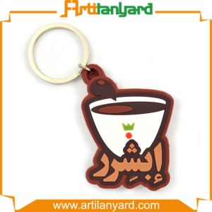 Promotional Colorful PVC Keychain with Gift pictures & photos