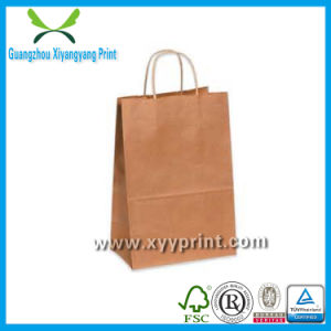 Wholesale Cheap Machine Making Kraft Paper Bag Price pictures & photos