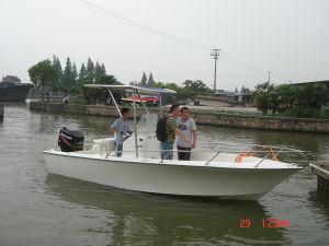 Fishing Boat (HA600)