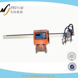 CNC Plasma Iron Cutting Machine pictures & photos