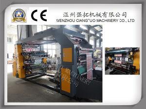 Highly Kraft Paper Flexographic Printing Machine