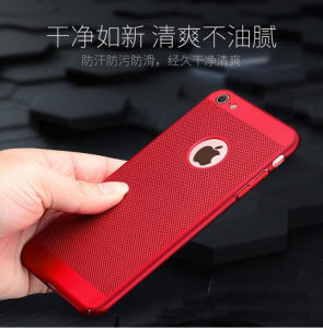 Chinese Red iPhone7plus Following From Apple 6 Grid Hollow out Heat Dissipation Shells Men and Women Net Shell pictures & photos