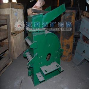 Sand Separator Wet Sand Machine (300/500)
