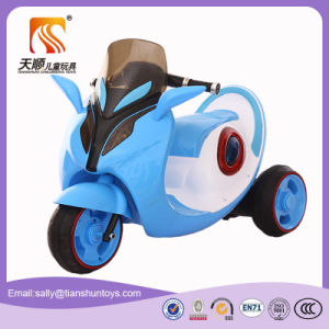 Children Mini Battery Motorcycle From Toy Factory pictures & photos