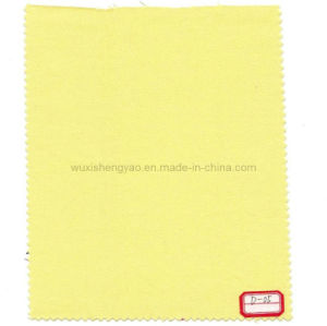 Cotton Stretch Dyeing Cloth (D-05)