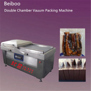 Double Chamber Vacuum Sealing Packing Machine RS800 pictures & photos