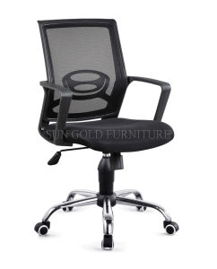Hot Sale Modern Mesh Fabric Staff Office Chair (SZ-OC167) pictures & photos