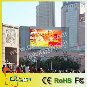 P16 Outdoor Waterproof LED Screen pictures & photos