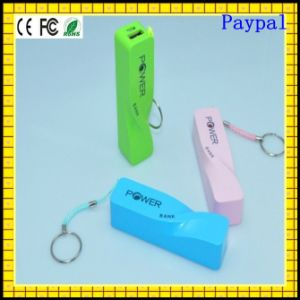 Newest 2600mAh Colorful Mobile Power (gc-p32) pictures & photos