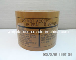 Brown Color Packing Tape-001 pictures & photos
