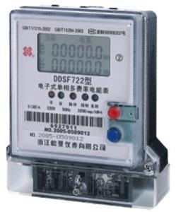 Reading Concentrator Smart Carrier Energy Meter
