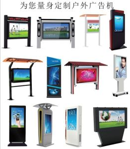 46 Inch Narrow Bezel LCD Video Wall for Outdoor pictures & photos