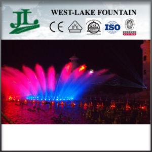 Diversiform Shape Dancing Water Fountain pictures & photos