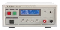 Zc7305c Earth Resistance Precision Lcr Testing Tester pictures & photos