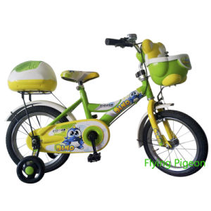 Y Type Training Child Bicycle (FP-KDB041) pictures & photos