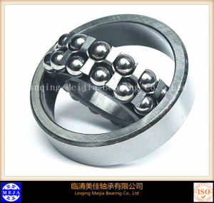 Double Row Angular Contact Ball Bearings (5320)