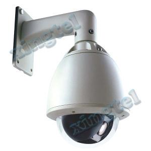 IP Camera (B-1102-W-E)