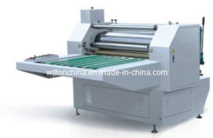 Thermal Laminating Machine (SDFM-1100D)