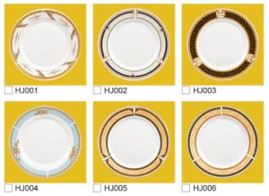 "10.5""Dinner Plate pictures & photos"