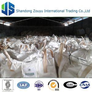 Washed China Kaolin Clay