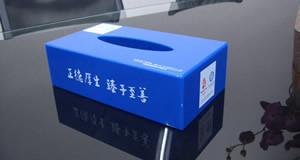 Acrylic Box - 2