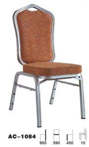 Stacking Hotel Restaurant Banquet Rocking Chair (AC-1084)
