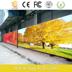 Perfect Visual Outdoor SMD LED Display Screen (P8) pictures & photos