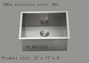 Undermount 15inch Stainless Steel Kitchen Sink