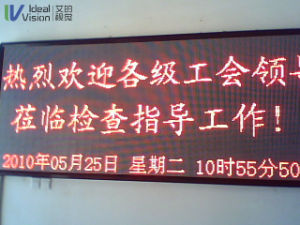 Single Color LED Panel of PH 16