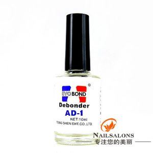 Nail Art Professional Use False Fake Acrylic French Nail Tips Glue Remover Debonder pictures & photos