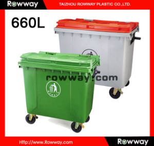 Plastic Trash Bin, Waste Can (660L) pictures & photos