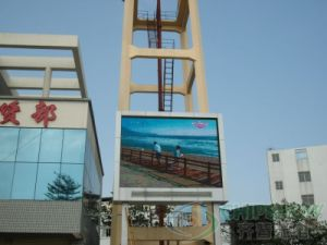 Chipshow P16 Full Color Outdoor Advertising LED Billboard Display pictures & photos