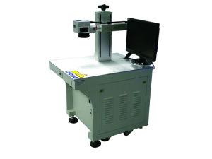 Fiber Laser Marking Machine (ODB-FL20W)