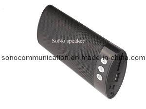 Mini Notebook Speaker (SN-CS7)