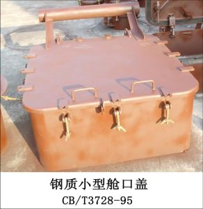 Marine Manhole/Hatch Cover