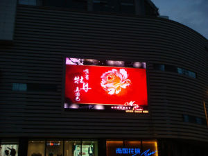 P8 Outdoor Front Service LED Display (LED screen, LED Billboard) pictures & photos