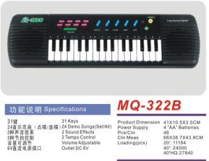Electronic Keyboard (MQ322B)