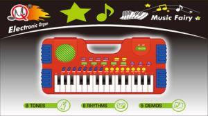 31 Keys Electronic Keyboard (952)